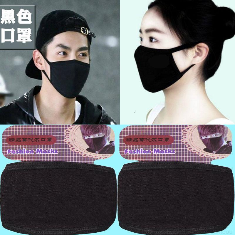 Лицо с масками PM2.5 сток! Мода дыхательный дизайнер хлопчатобумажная моющаяся многоразовая ткань маски защита анти пыль защищает