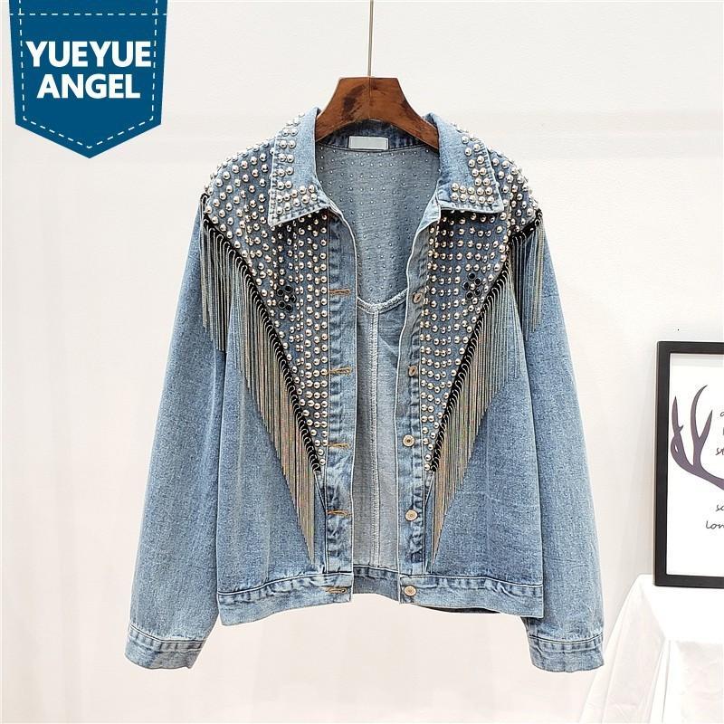приковываемая джинсы джинсовая куртка новых женщин способа