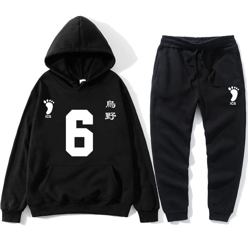Silver Basic Haikyuu Hoodie for Girls Volleyball Haikyuu School Uniform Long Sleeve Sportswear Sweatshirt Jumper for Anime Fans