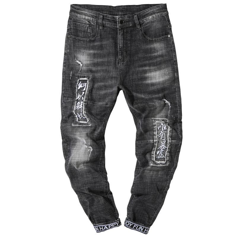 Homens Grandes Homens Casuais Stretch Mais Loose Baggy Mens Jeans Denim Pant Grande Tamanho Big 7xl 5XL 6XL Reta Preto
