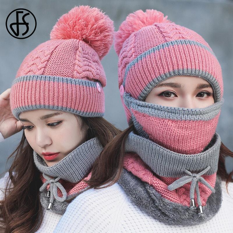 FS Tricoté Bonnet d'hiver pour les femmes Woollen Pompon et écharpe avec la bouche Masque rose rouge cou Réchauffez ski cyclisme Bonnets Chapeaux