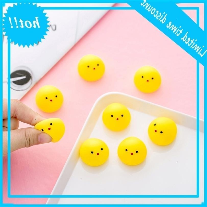 10шт мини Squishy игрушка желтый цыпленок антистрессовый милая шутка веселые игрушки для chlidren squish цыпленок могут сделать голос смешно сжать т
