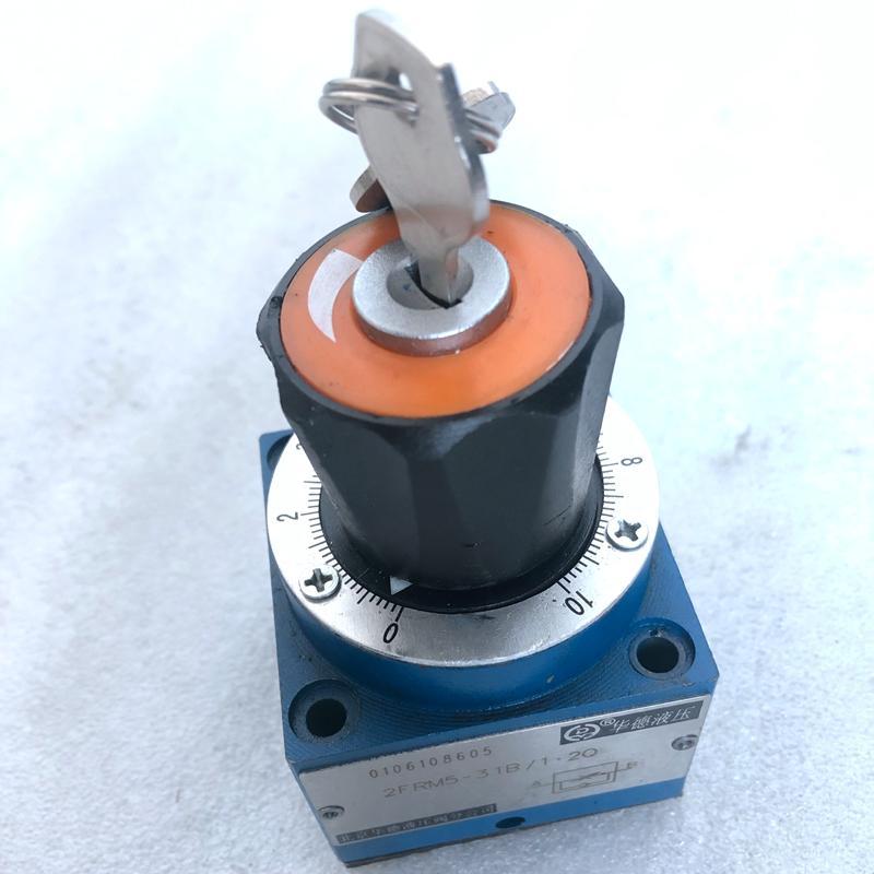 Valvola idraulica 2FRM5-31B / 1.2Q Valvola di controllo del flusso 2FRM5-32B / 3Q 2FRM-5-31b / 3Q 2FRM5-31b / 0.6Q
