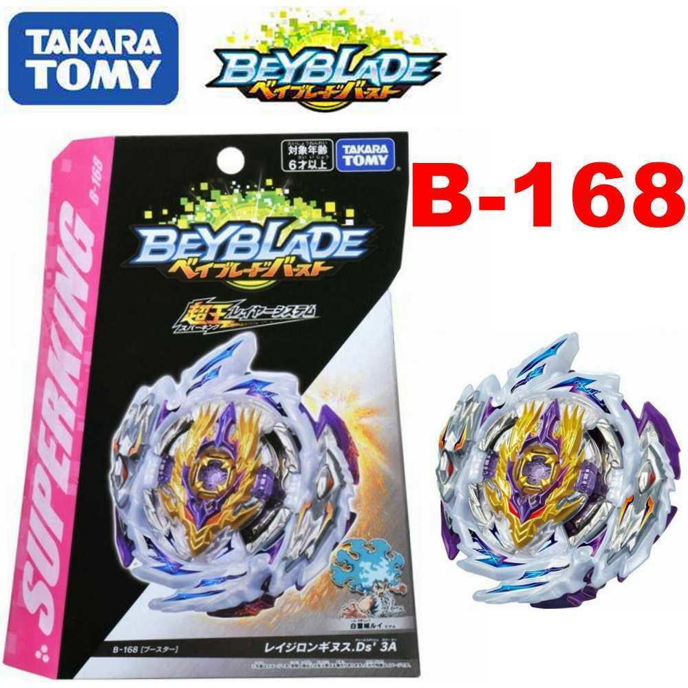 100% Takara Tomy Beyblade Super King B-168 Furioso Gun Santo Overlord Metal Fusion Battle Gyro Top Brinquedo Para Presente da Criança LJ200921
