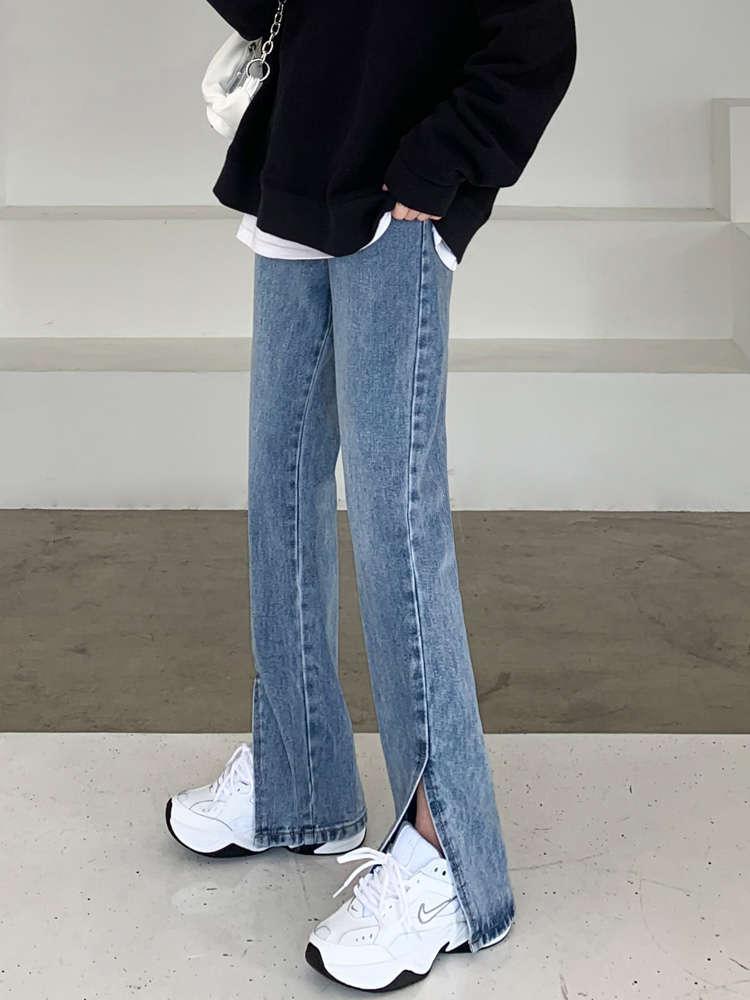 Jeans Frauen lose 2021 Neue Hohe Taille Slim Micro Flared Split Wide Bein Bodenlangen Hosen