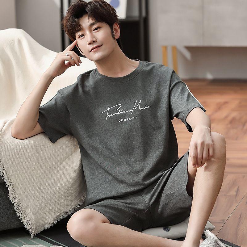 Установить Дунн Пижамас мужская ночная одежда Pak Homewear Maat XXXXXL