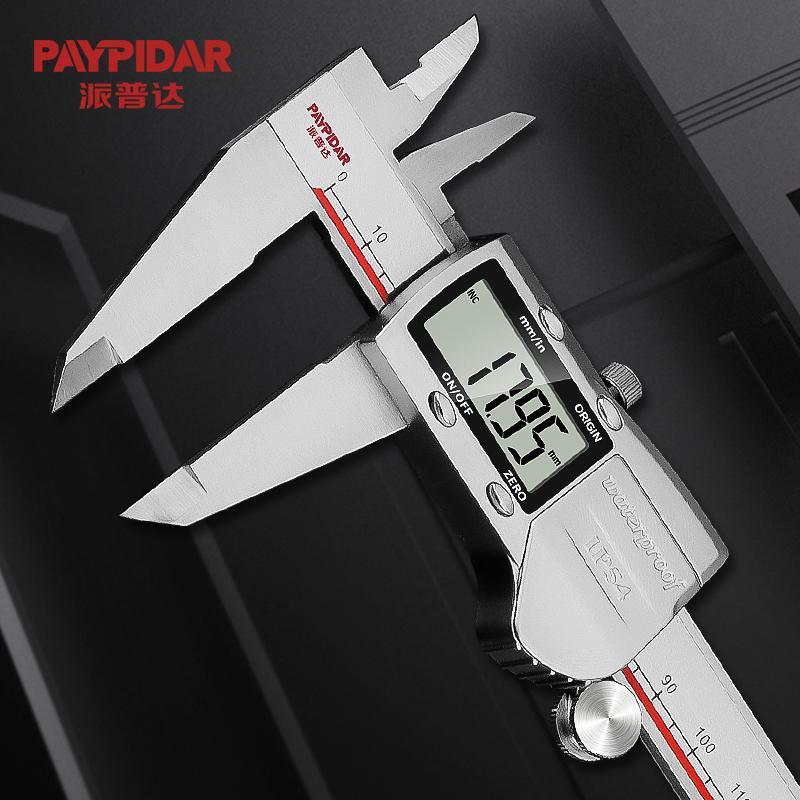 Digital display calipers de aço inoxidável 0-150mm -0-300mm 1/64 fração / mm / polegada LCD eletrônico eletrônico de calibre vernier ip45 impermeável T200602