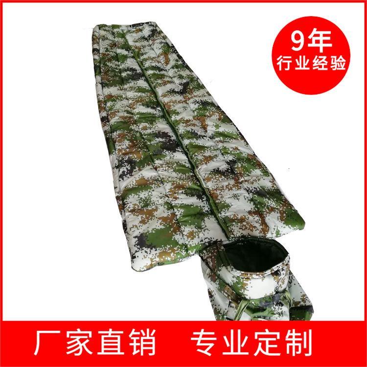 Erwachsene Digital Camouflage Oxford Tuch Mantel Schlafsack