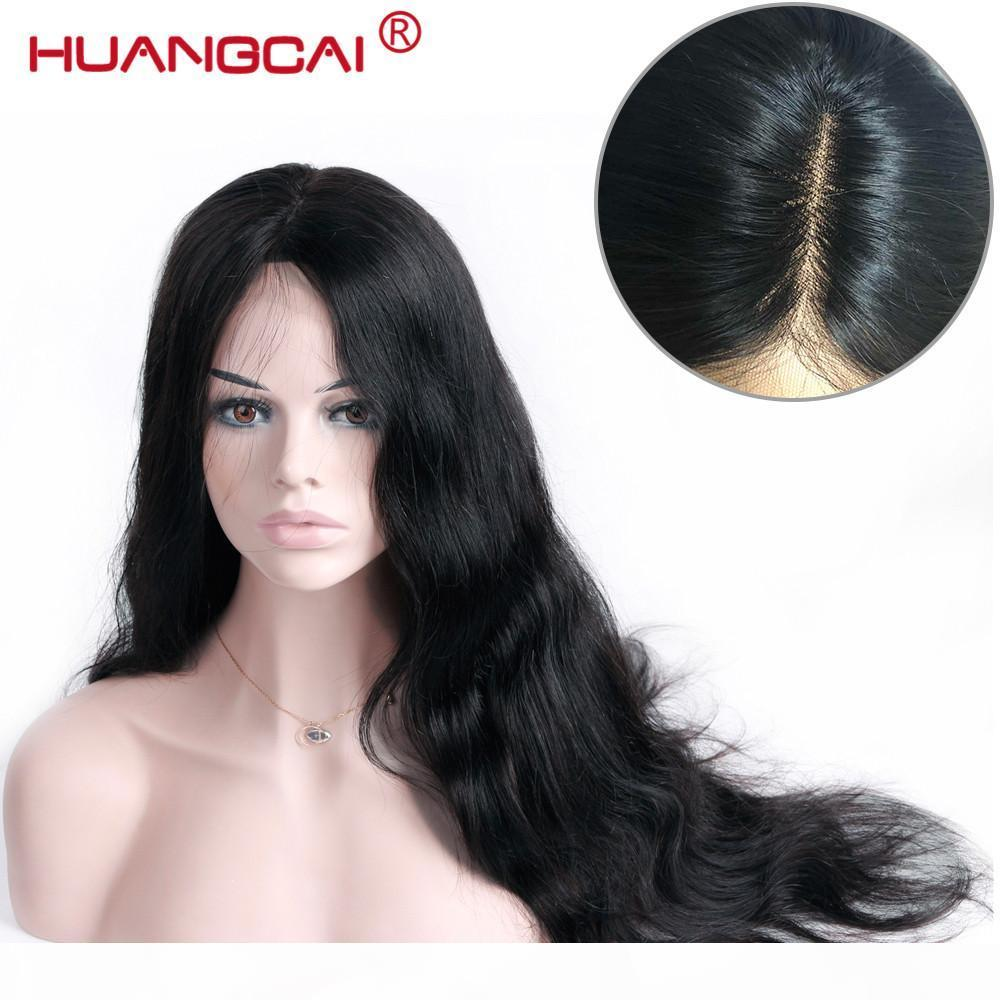 Pre Plucked 13*4 Lace Front Human Hair Wig With Baby Hair 150% Density Brazilian Body Wave Lace Front Wigs