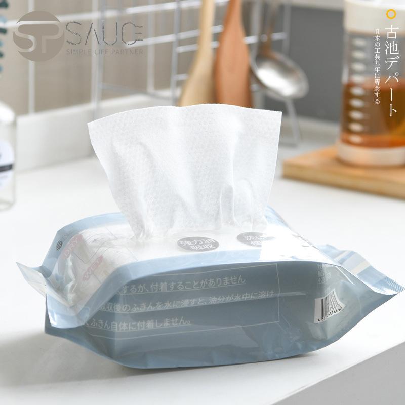 20201101 pano de prato descartável extrair o pano de prato não tecido