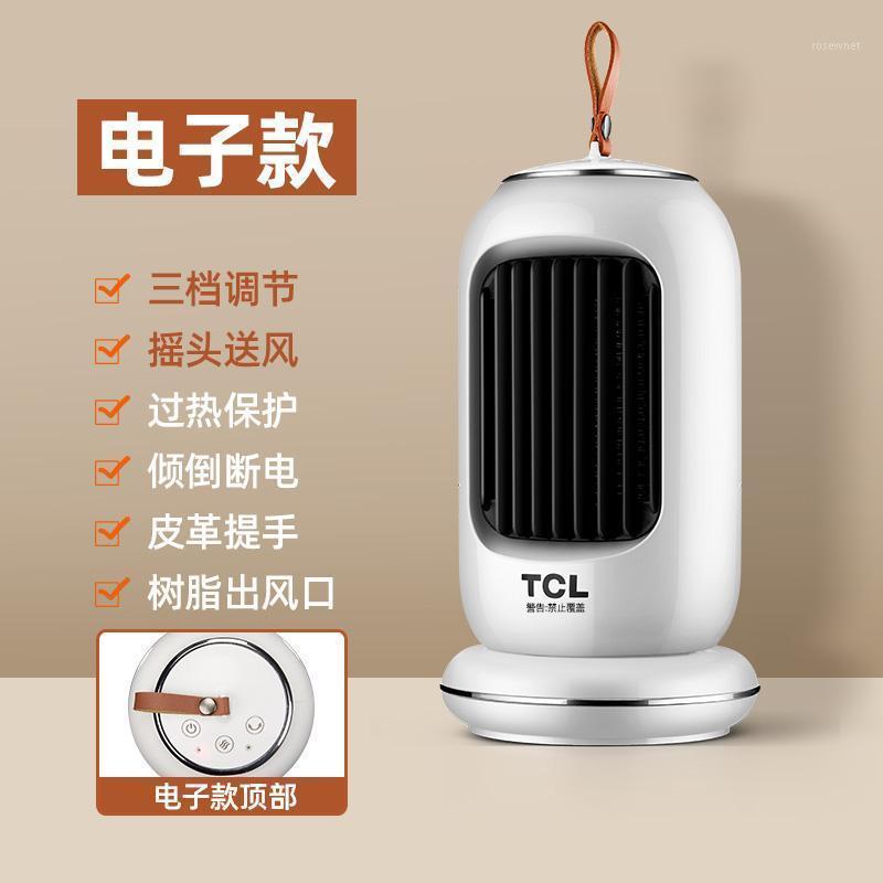 Hogar Calentadores 220V HOGAR PEQUEÑO SOL Energía Ahorro de energía Desktop Mini Portátil Calefacción eléctrica PTC Calefacción rápida1