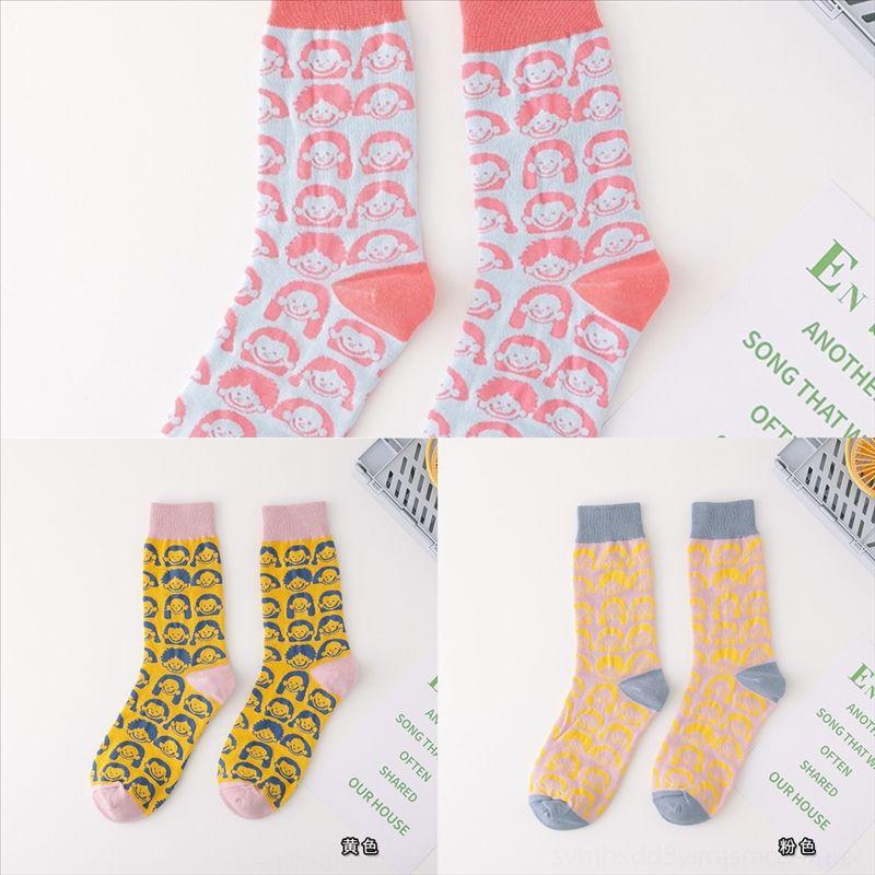AFH1 New Printed for Fruit sock Crew Men Kiwi Autumn and Winter woman Cycling Socks Street Trend Taco Skateboard Long Japanese Socks