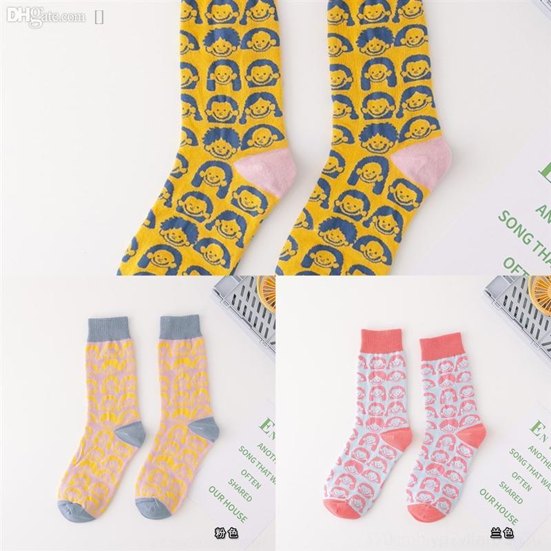 DSYJ lotFashion Autumn and Winter flee Men's Socks In The Japanese Tube Zebra Stripes Crocodile Socks coral Color heart Animal socks
