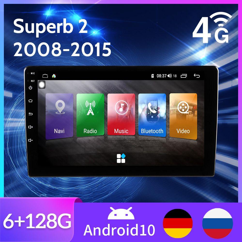 Android Advanced Superb 9 pollici Car Multimedia Player 2Din Auto Radio Audio Stereo Auto Radio GPS Bluetooth WiFi 4G Lettore MP5