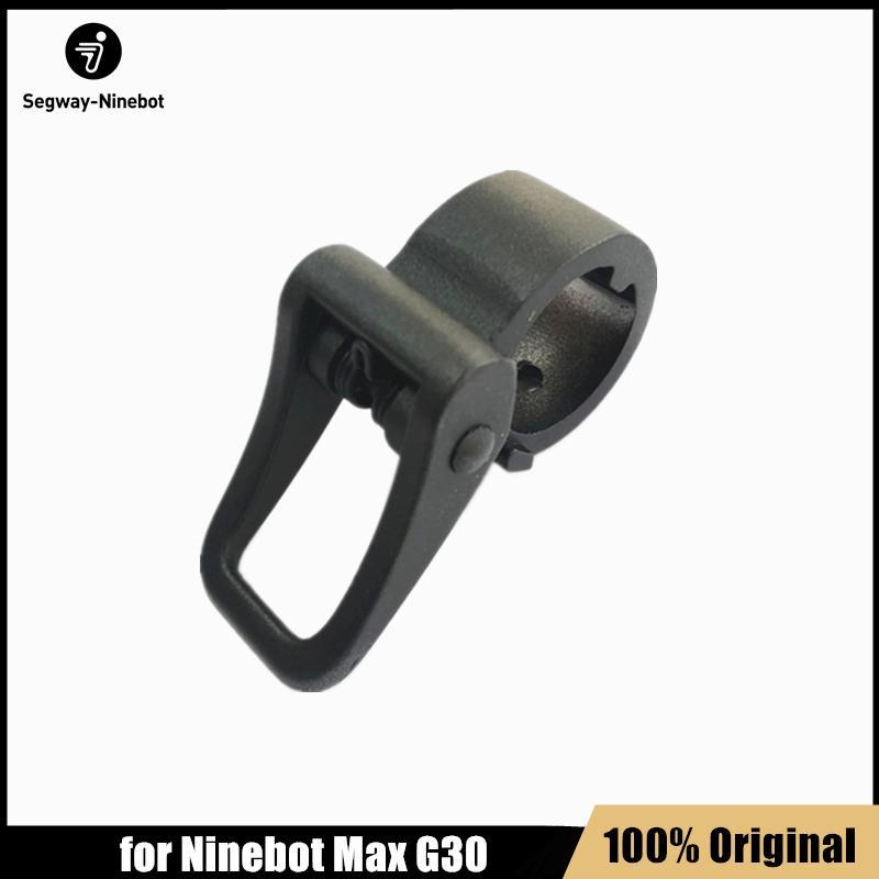 Kit d'assemblage d'anneau suspendu original pour Ninebot Max G30 G30 Kickcooter Smart Smart Electric Scooter Skateboard Accessoire