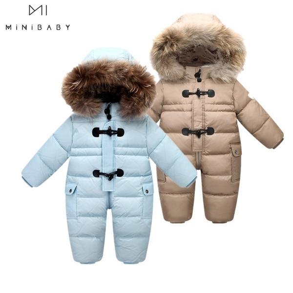 Diseñado para traje para la nieve del bebé del invierno de Rusia, el 90% de pato por la chaqueta para niñas abrigos de invierno Parque de desgaste infantil niño nieve traje para la nieve 1005