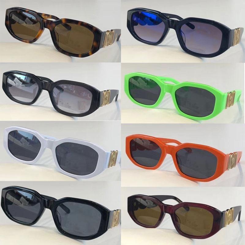 Erkek ve Bayan Tasarımcı Güneş Gözlüğü Reklam Publish Güneş Gözlüğü Kişilik Gözlük Küçük Kare Çerçeve Tasarım En Kaliteli Model 4361