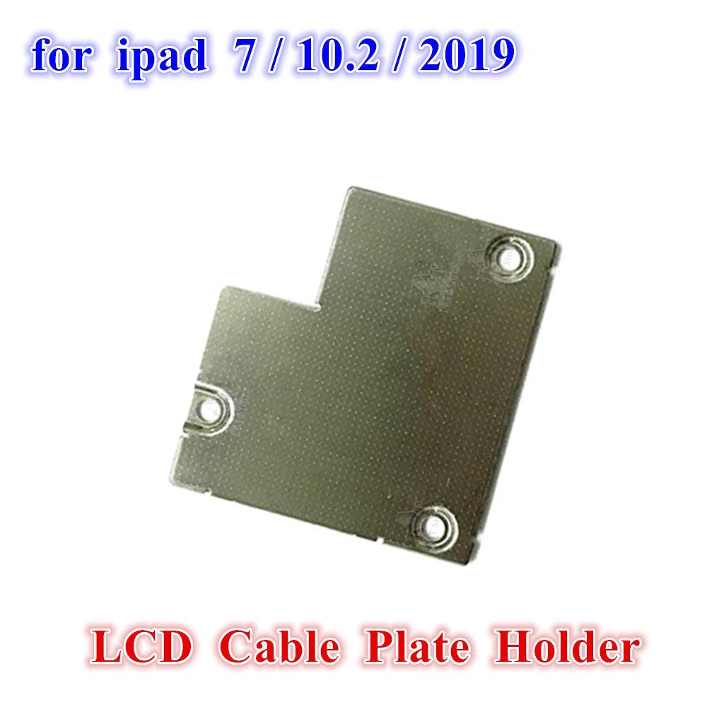 1 قطع lcd فليكس كابل لوحة حامل قوس معدني لباد 7 10.2 بوصة 2019 lcd كابل لوحة استبدال أجزاء