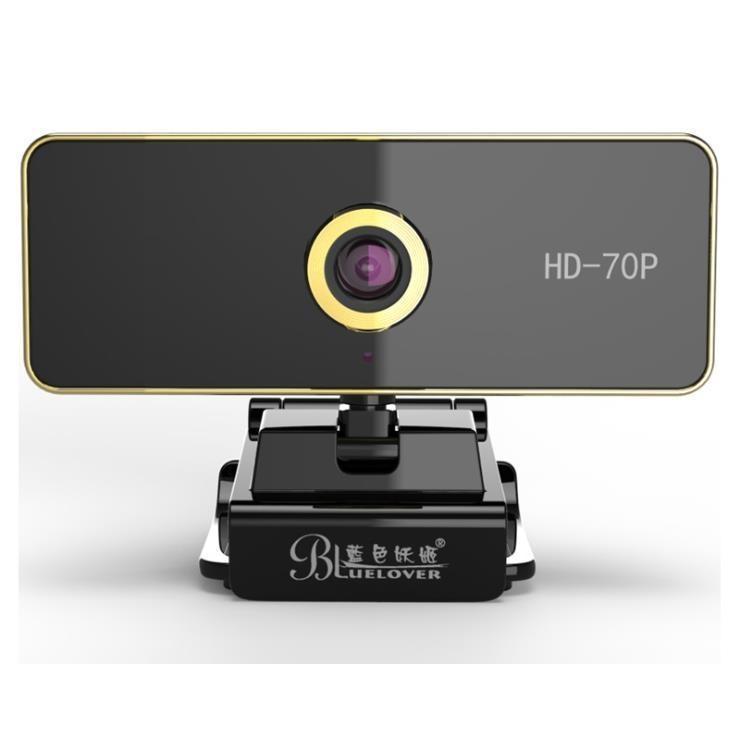Cámara en vivo de conferencias de vídeo en red USB nueva cara El Reconocimiento de la cámara de HD Computadora de Escritorio clase en línea con el micrófono de la unidad gratuito