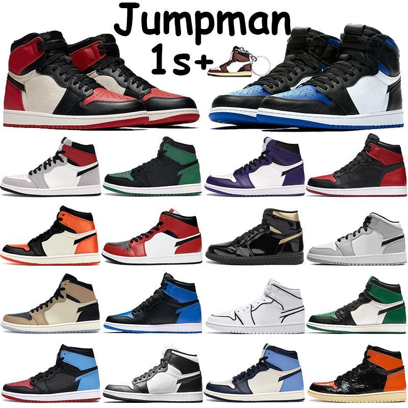 Свет дымкового Jumpman 1 Баскетбольной обувь 1S мужских кроссовок маточный разводил черный чикаго схождения сосны зеленый черного суда фиолетовые белые высокие тренер