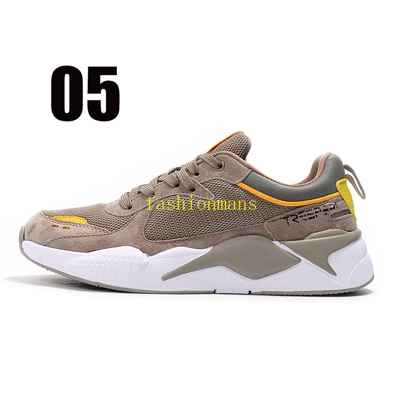 Hot Treeperi Fashion Chunky 2.0 Chaussures de course Khaki Yellow US 10 EUR 44 pour Hommes Sneakers