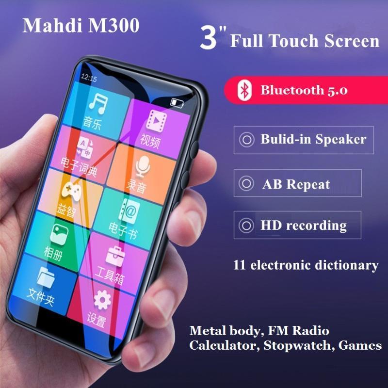 أحدث شاشة المهدي M300 المعدنية المحمولة بلوتوث MP3 مشغل موسيقى FM راديو HD التي تعمل باللمس دعم TF ساعة توقيت MP3 لاعب رئيس