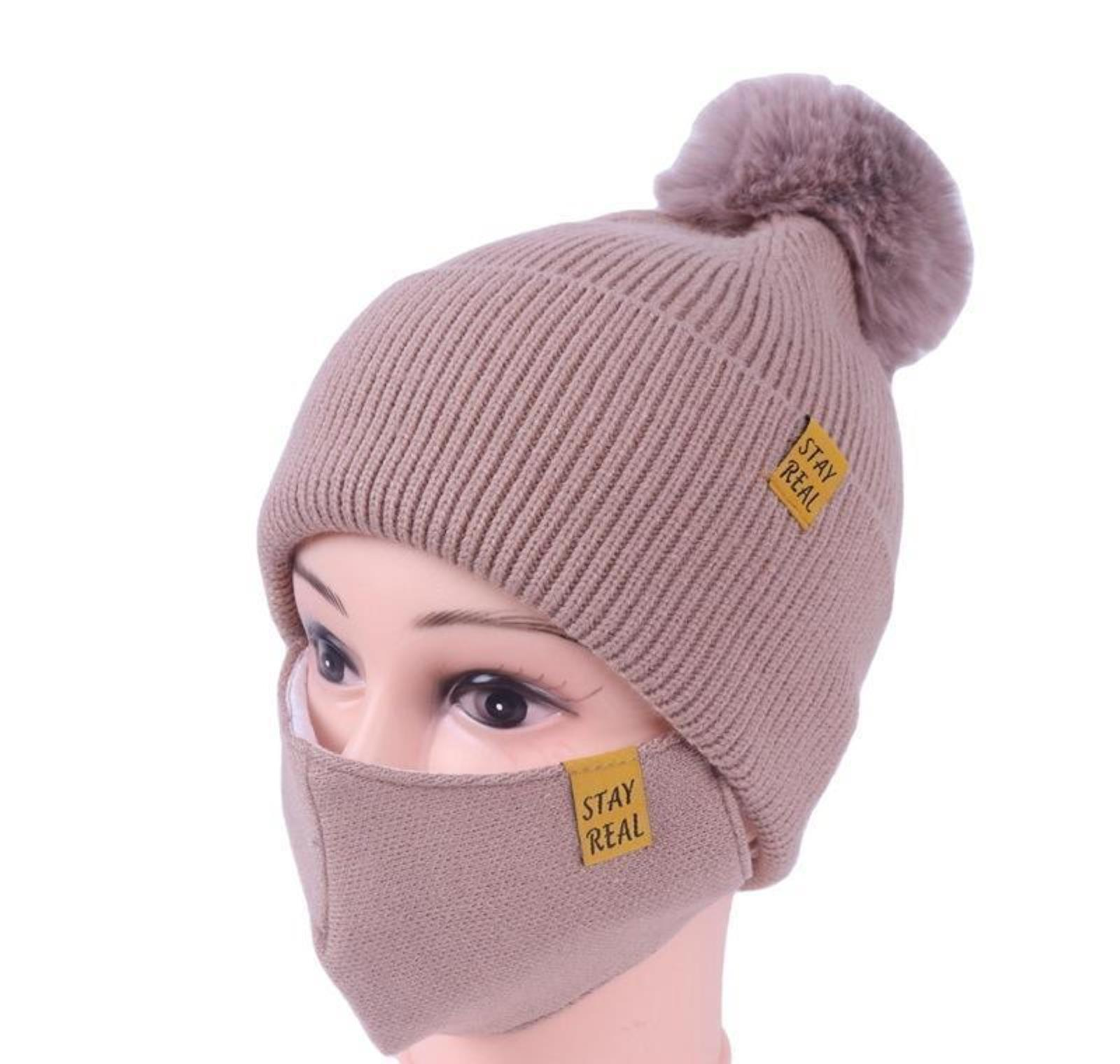 Dhl Shipping Womens Girls Knit Beanie Cap With Face Mask Set Soft Warm Lined Winter Ski Pompom Hat Outdoor Cyc bbyeCx soif