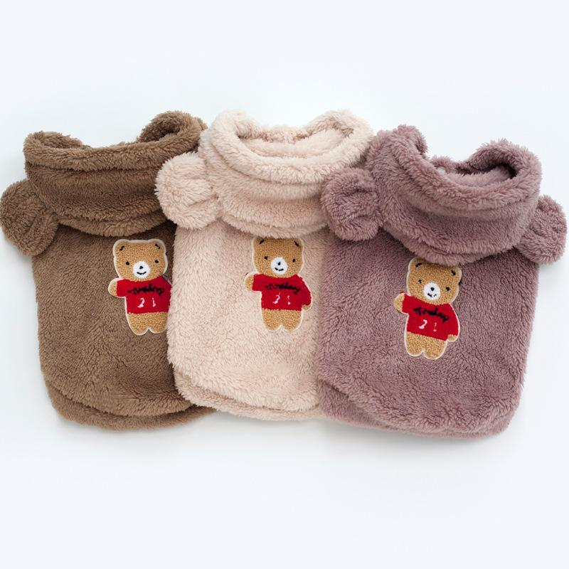 Fashion Pet Dog Clothes Velvet Vests Accessories Autumn And Winter Overcoat Supplies Bear Outer Wear Hat 14hp P2