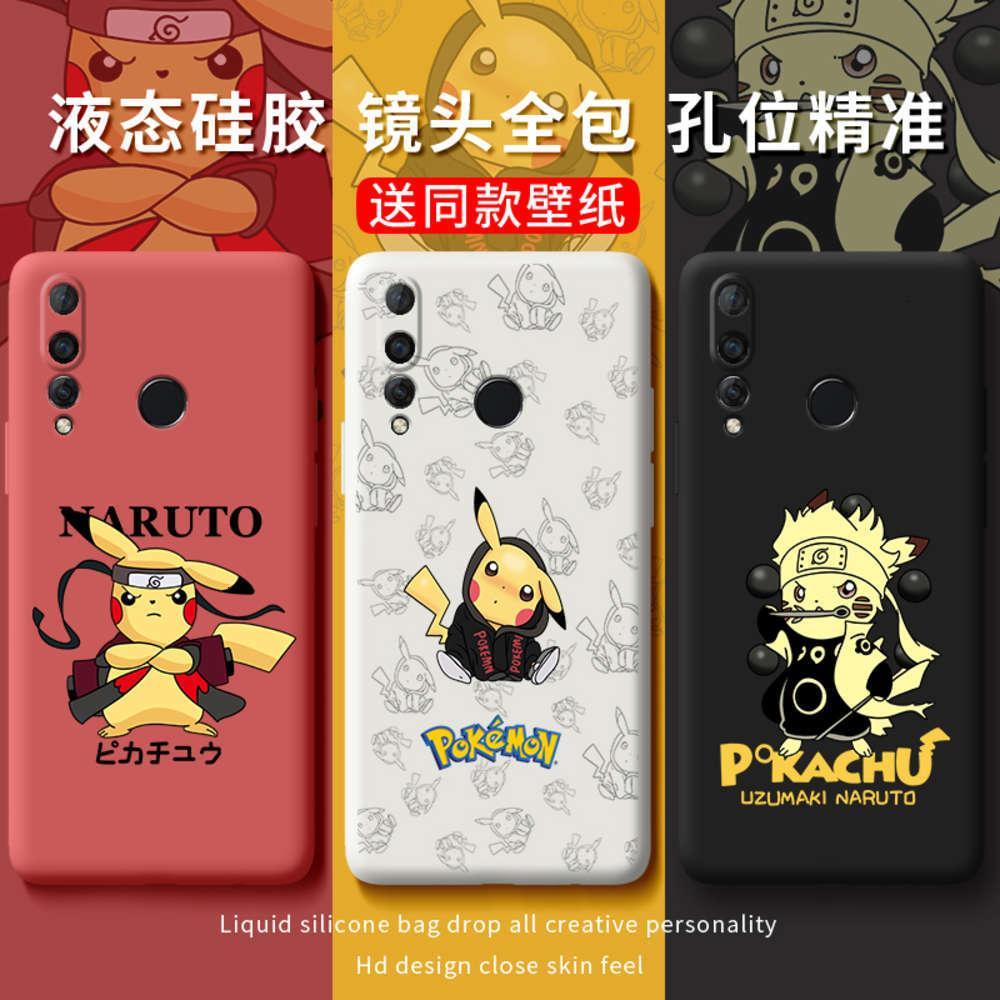 Seit es adecuado para Huawei 9 Funda para teléfono móvil, Japón y Corea Plus Dibujos animados Changxiang 9S Lindo Maimang 8 Personalidad Anti FallingVGT