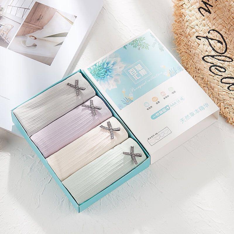 2020 New Baicao Collection Women's Underwear, transpirable, inconsútil, a prueba de luz, cómoda caja de regalo de tela de grafeno