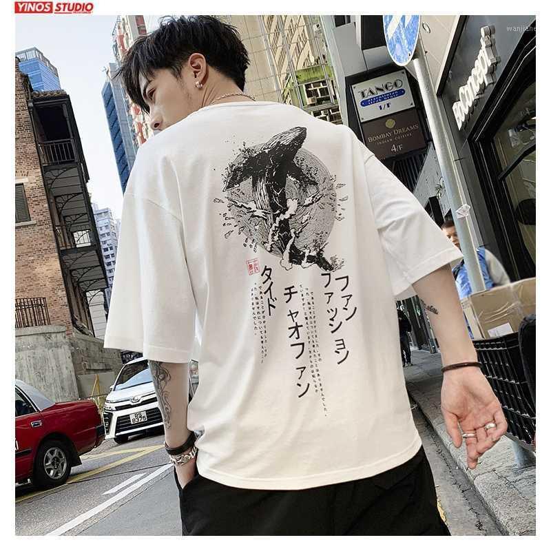 Dropshipping homens 2020 moda manga curta branca tshirts tops verão homens harajuku causal tees macho vintage oversize t-shirts1