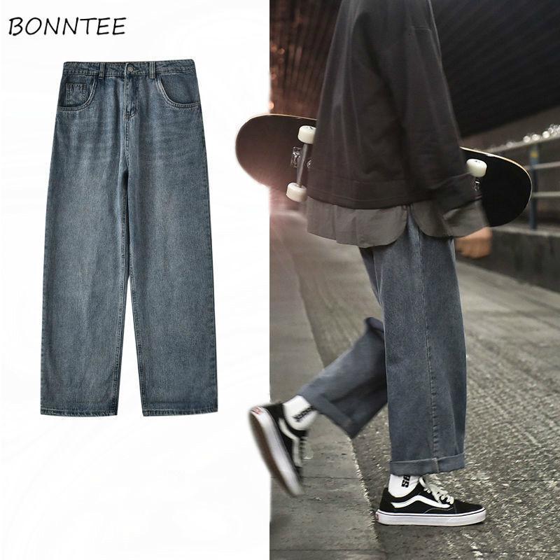 Jeans pour femmes cheville longueur japonaise style Harajuku jambe large Pantalon Denim Retro Tout match unisexe taille haute Bf Kpop Femmes Chic
