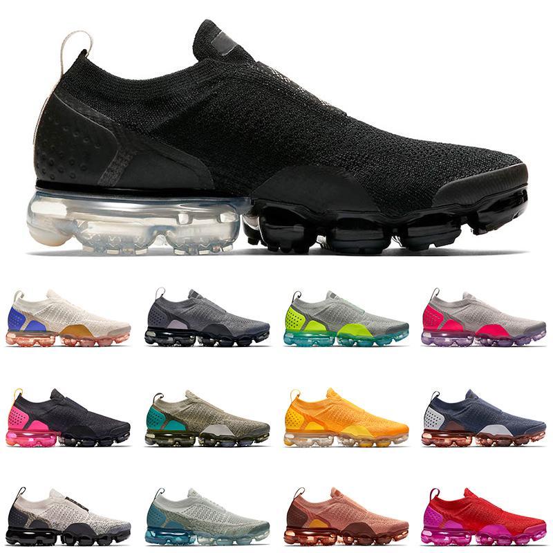 Новый MOC 2.0 подушка мужская обувь Черный светло-крем парусника слюда зеленые оружия мужские женские тренер спортивные кроссовки размером 36-45