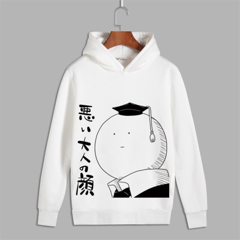 High-Q Unisex Anime Cos Assassination Aula Korosensei Casual Hoodie Hoodie Sudadera Sudaderas Chaqueta Abrigo Pullover Y201006