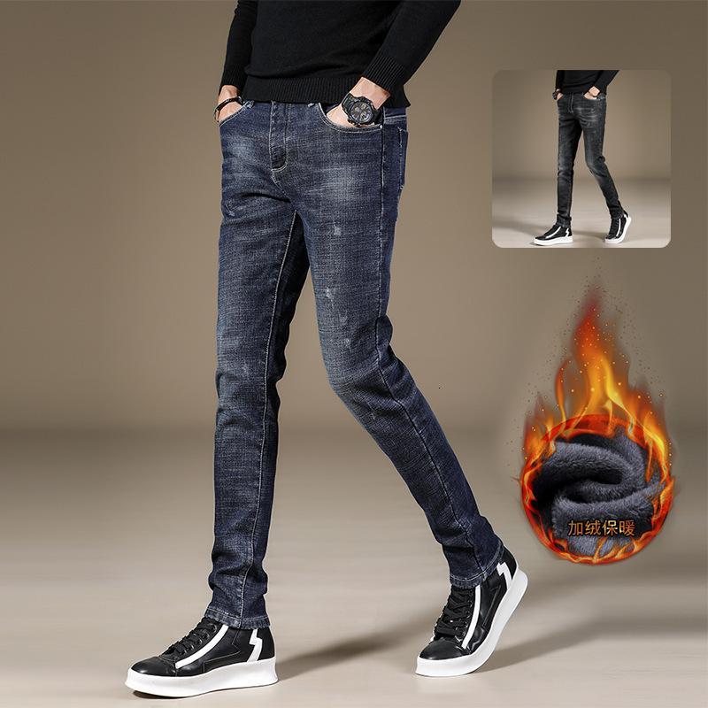 2020 jeans en peluche d'hiver Trend Jeunesse coréenne Slim Jambières élastiques Casual Hommes Pants