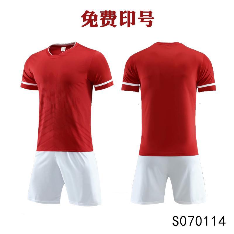 Hombres Adult Soccer Jersey Camisetas de fútbol de manga corta Camisa Uniformes de fútbol + Shorts --S070114-5