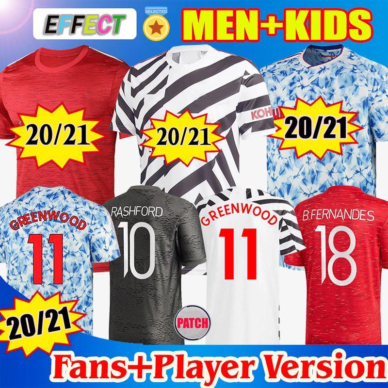 Manchester united Futbol Formaları 2020 2021 Oyuncu Sürümü POGBA SANCHO BRUNO FERNANDES RASHFORD Jersey Futbol Forması 20 21 adam + çocuk kiti Soccer Jerseys