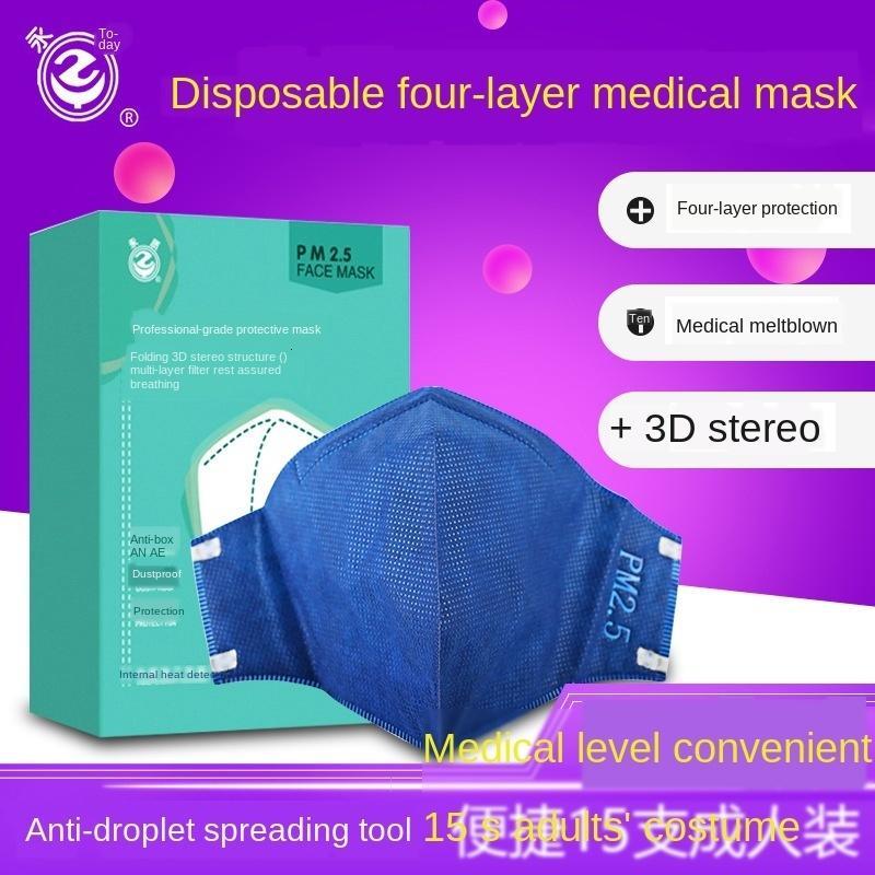 PM2,5 permanente anti-buée anti-poussière respirante pour hommes et quatre couches jetables Masque de femmes Vaporiser Tissu 15 Paquet
