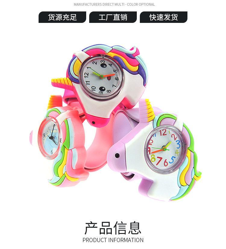 1Factory wholesale children's toys Christmas gift watch cute cartoon anime unicorn Epoxy clap ring bracelet1
