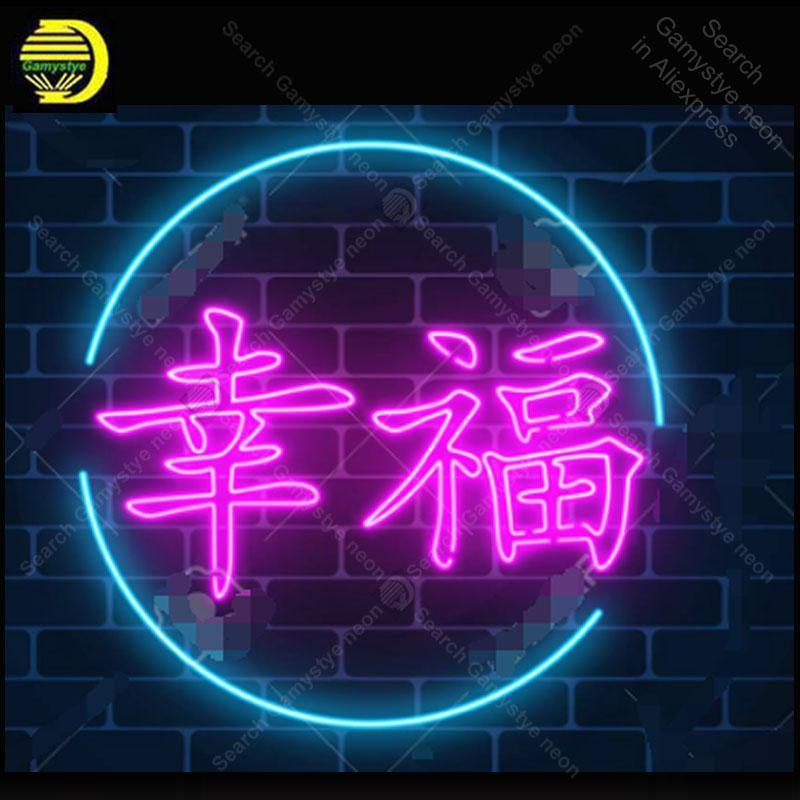 Néon signes moyen hiéroglyphe bonheur chinois signe néon ampoule lampe néon bar bière PUB Letrero Néons Lumine enseigne