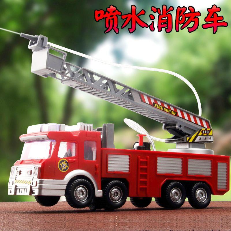 Pompier Sam Jupiter 119 Électrique Universal Toy Lamp Moteur de pompiers peut pulvériser de l'eau