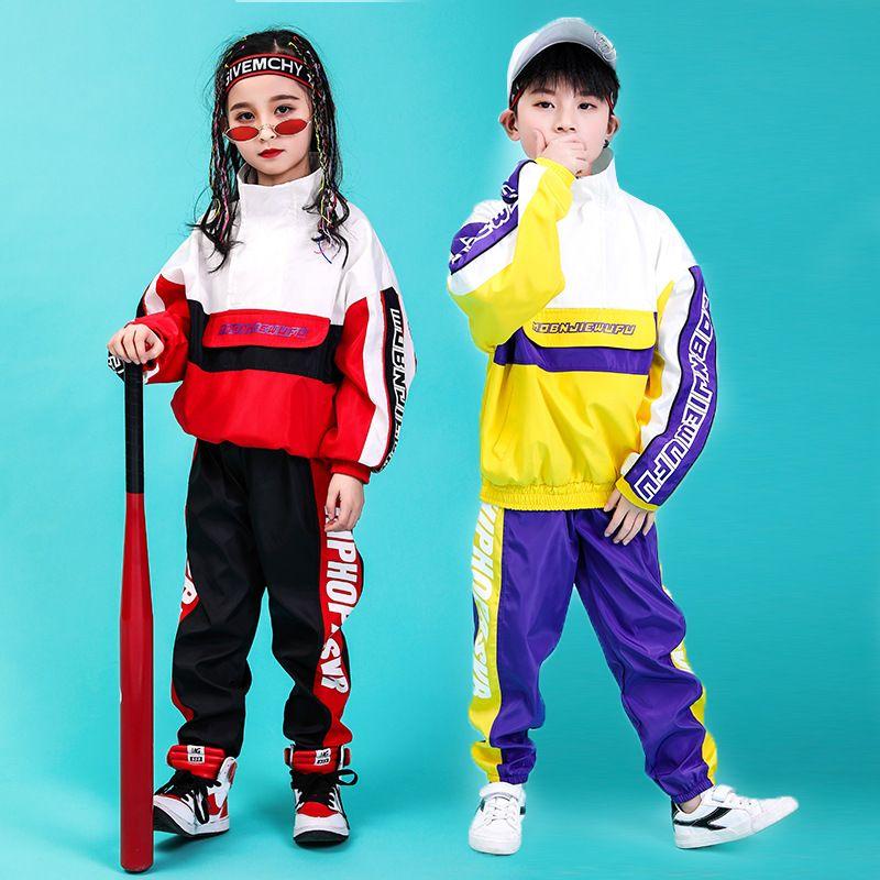 Fashion-Children's hip-hop hip-hop clothing boys suit Korean girls hiphop jazz dance costume dress clothes tide autumn