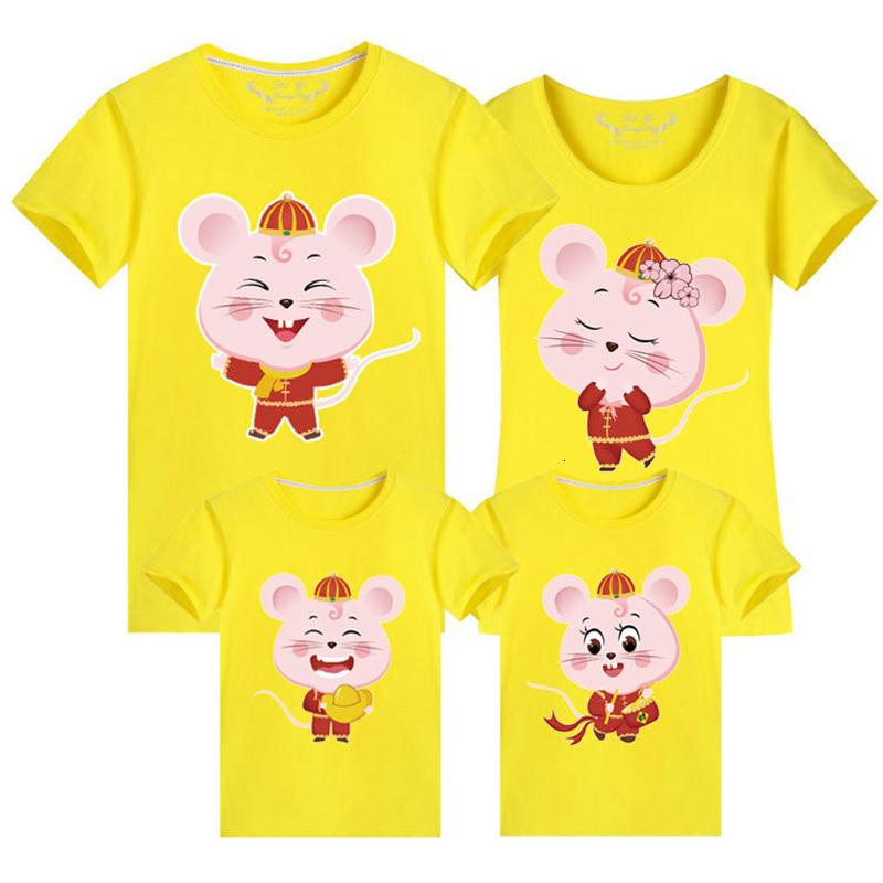 Family Matching Clothes 2020 New Year Mouse Family Look for Dad Mom and ME Father Mother Daughter Son Christmas Cotton T-shirt