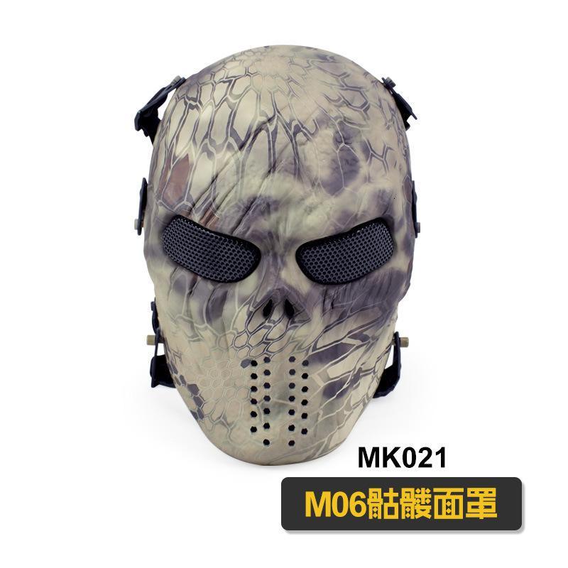 CS Air Respirar Field Battle Mask
