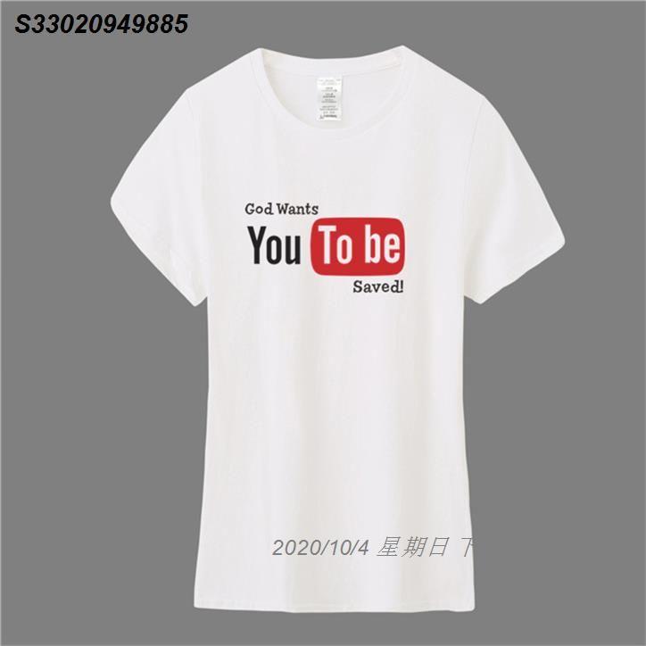 Gott will dich gerettet werden T-Shirt Lustig Cool Frauen Tops Kurzarm Baumwolle Frau Jesus Christ T-Shirts Mädchen Tops 73510