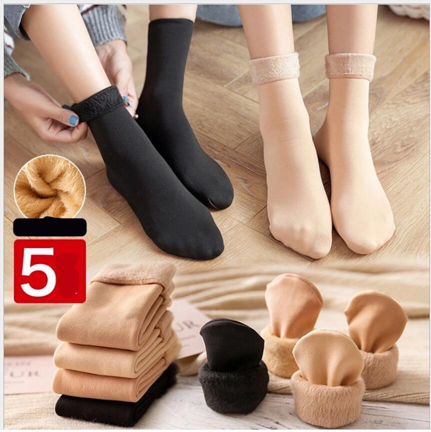 5 Paar Herbst- und Winter-warme mittlere Röhre Snowsocken Unisex dicke Sportsocken Frauen Socken