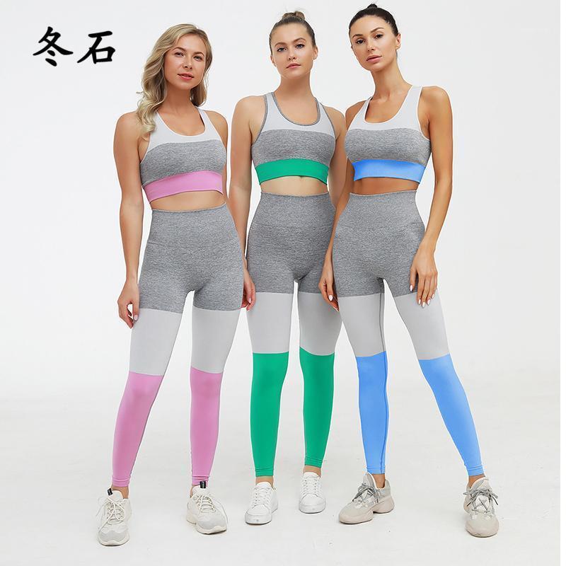 Yoga Outfits Women 2 Pcs Sports Suits Set Sets Gym Fitness Athletic Pants Sportswear Leggings Bra Seamless Active1