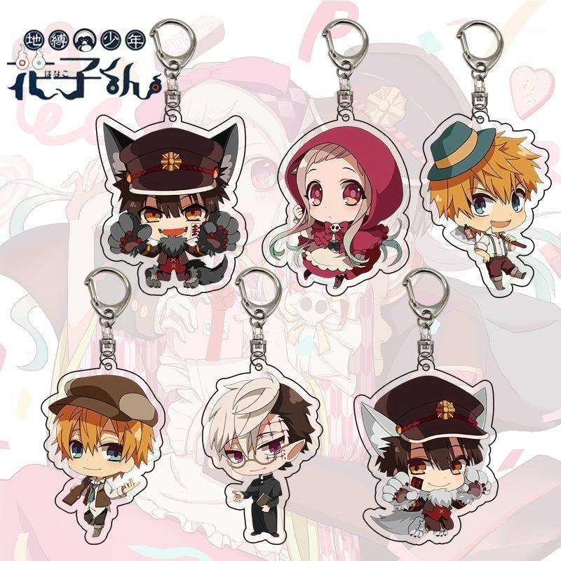 Anime toilette Bound Hanako-Kun Keychain Earthbound Boy Hanako Ninging Huazijun Ornament Pendant biaderato1