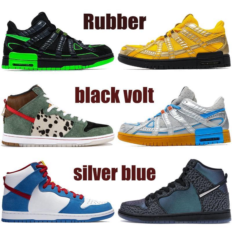 Chaussures de basketball en caoutchouc blanc de haute qualité blanc Volt Volt Université Or Argent Blue Dog Walker Hommes Femmes Sneakers Formateurs US 5.5-11