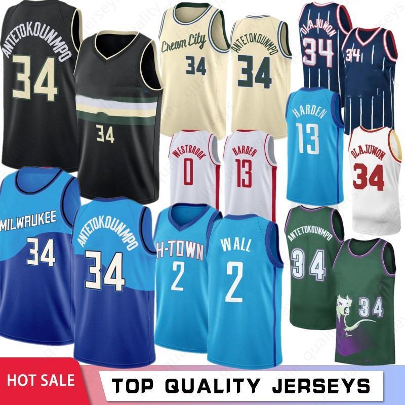 Giannis 34 Antetokounmpo Üniversitesi Erkek Formalar James 13 Harden John 2 Duvar Basketbol Jersey Hakeem 34 Olajuwon Camisetas de Baloncesto